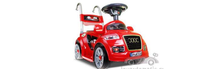 Детский электромобиль Joy Automatic AUDI B20A