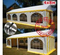 Шатер павильон Giza Garden 4x8 бело-желтый, усиленный