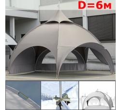Dome шатер павильон со стенками 6 м (арочный) бежевый