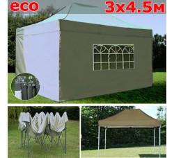Быстросборный шатер гармошка со стенками 3х4,5м бежевый