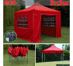 Быстросборный шатер гармошка со стенками 3х3м красный