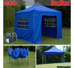 Быстросборный шатер гармошка со стенками 3х3м синий