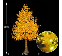 LED Золотой Клен 300см