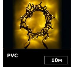 Электрогирлянда String light 10м желтый