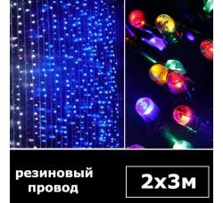 Светодиодный занавес 2х3м RGBY