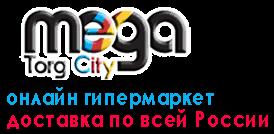 MegaTorgCity.ru Онлайн гипермаркет. Товары для дома, дачи и отдыха