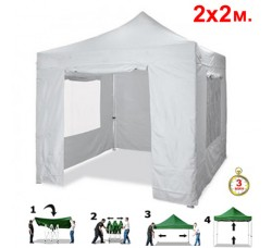 Быстросборный шатер автомат 2101 2х2м со стенками белый
