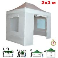 Быстросборный шатер автомат 4320 (Helex) 2х3м. белый