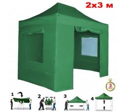 Быстросборный шатер автомат 4321 (Helex) 2х3м. зеленый