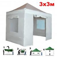 Быстросборный шатер автомат 4330 Helex, 3х3м, белый