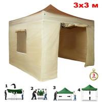 Быстросборный шатер автомат 3101 (Green Glade) 3х3 бежевый
