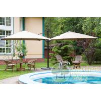 Садовый зонт GardenWay A008 двойной бежевый