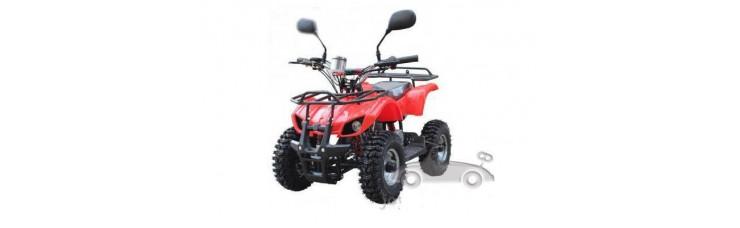 Детский бензиновый квадроцикл Active (49cc)