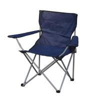 Кресло садовое 845x810x530 мм, с подстаканником