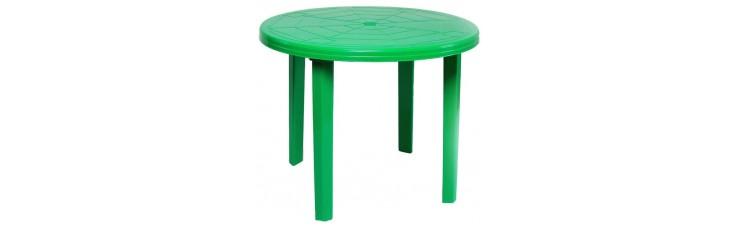 Стол садовый круглый 90x71x90 см
