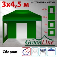 Быстросборный шатер Классик зеленый 3х4,5м Green Line