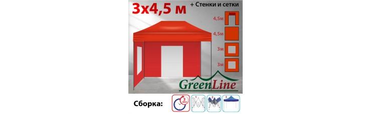 Быстросборный шатер Классик красный 3х4,5м Green Line