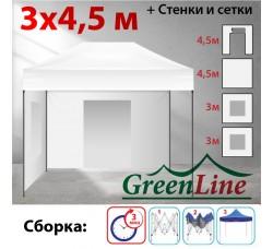 Быстросборный шатер Классик белый 3х4,5м Green Line