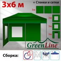 Быстросборный шатер Классик зеленый 3х6м Green Line