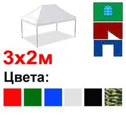 Комплект стен для быстросборных шатров 2х3 м (4шт)