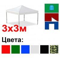 Комплект стен для быстросборных шатров 3х3 м (4шт)