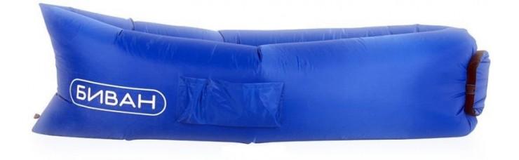 Диван надувной, синий, 200х90 см