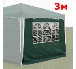 Стенка для шатра 3м зеленая