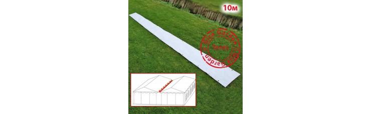 Водослив 10м для шатров павильонов