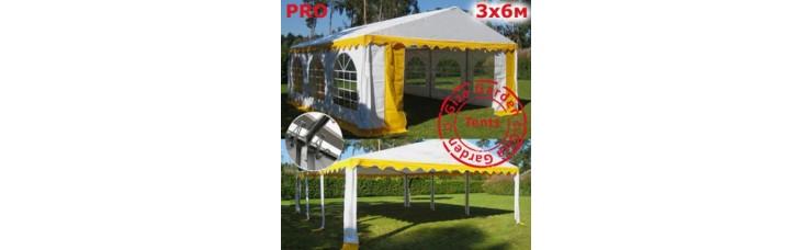 Шатер Giza Garden 3x6м бело-желтый PRO