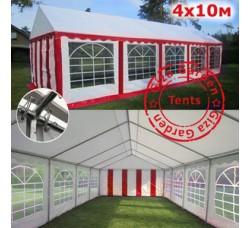 Шатер Giza Garden 4x10м красно-белый PRO