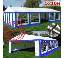 Шатер павильон Giza Garden 5х10м бело-синий ЭКО