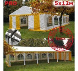 Шатeр павильон Giza Garden 5x12м бело-желтый