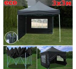 Быстросборный шатер автомат со стенками 3х3м черный