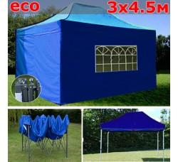 Быстросборный шатер гармошка со стенками 3х4,5м синий