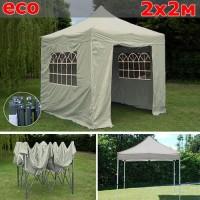 Быстросборный шатер гармошка со стенками 2х2м бежевый