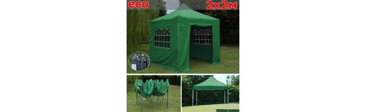 Быстросборный шатер гармошка со стенками 2х2м зеленый