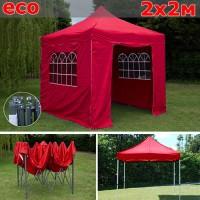 Быстросборный шатер гармошка со стенками 2х2м красный