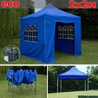 Быстросборный шатер гармошка со стенками 2х2м синий