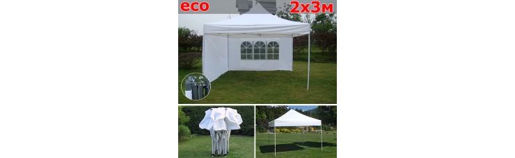 Быстросборный шатер гармошка со стенками 2х3м белый