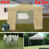 Быстросборный шатер гармошка со стенками 2х3м бежевый