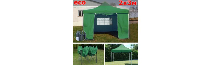 Быстросборный шатер гармошка со стенками 2х3м зеленый