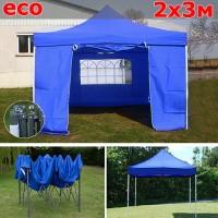 Быстросборный шатер гармошка со стенками 2х3м синий