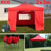 Быстросборный шатер гармошка со стенками 2х3м красный