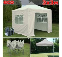 Быстросборный шатер гармошка со стенками 3х3м бежевый