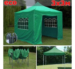 Быстросборный шатер гармошка со стенками 3х3м зеленый