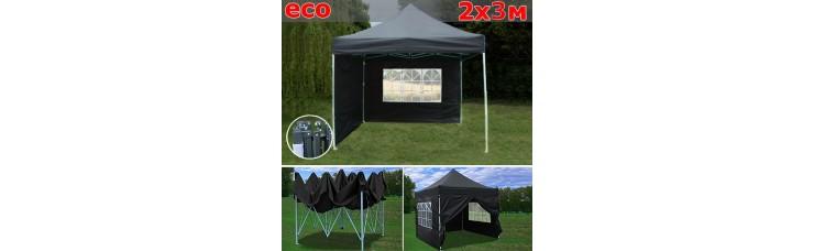 Быстросборный шатер автомат со стенками 2х3м черный