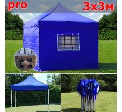Быстросборный шатер автомат PRO 3х3м синий