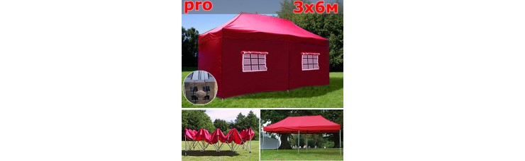 Быстросборный шатер автомат PRO 3х6м красный