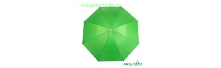 Зонт Green Glade 0013 зеленый