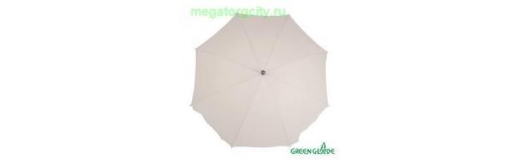 Зонт Green Glade 1192 бежевый